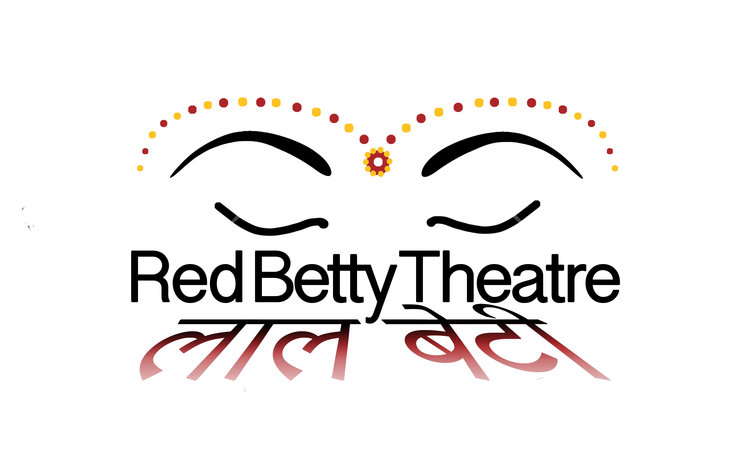 Red Betty Theatre