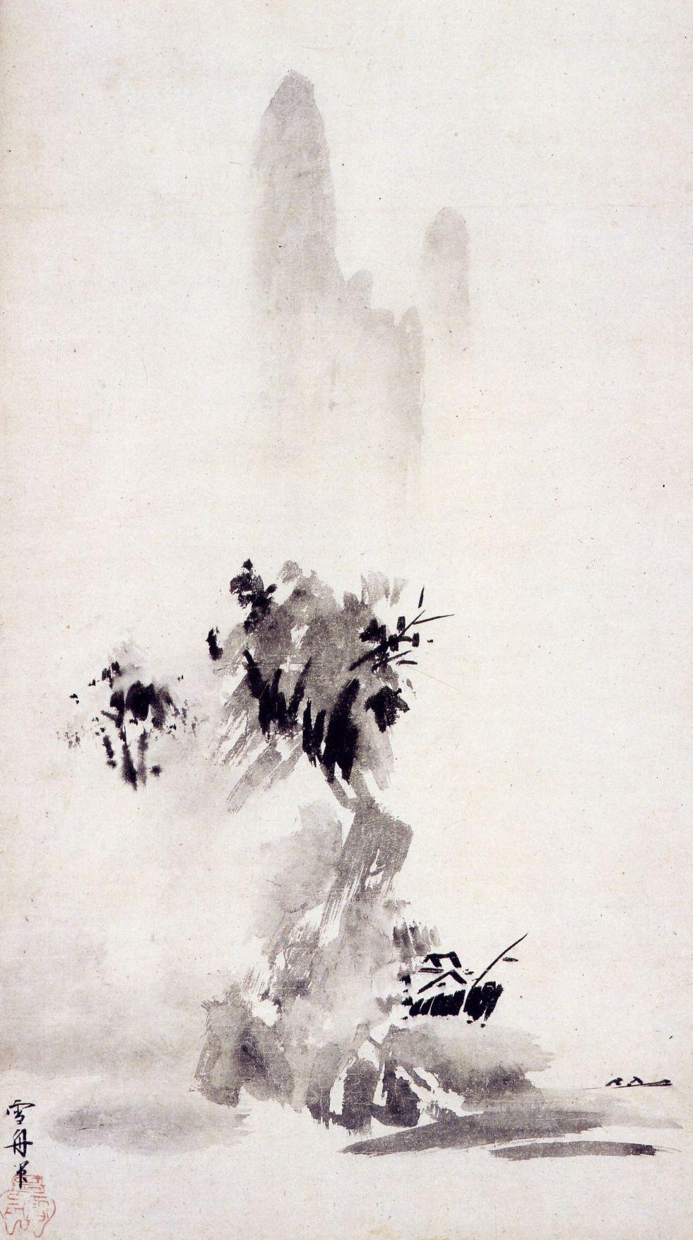 Sesshu Toyo —Haboku-Sansui