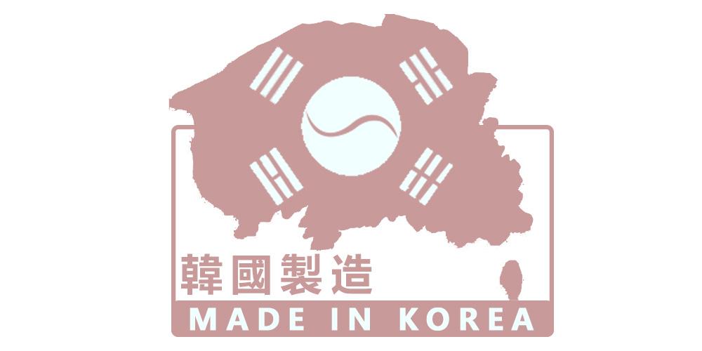 韓國 公主夾 離子夾 不傷髮 設計師推薦 黑曜石公主夾 紅外線 韓國製造