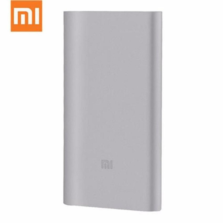 8 POINTS    REDEMPTION CODE: B06   XiaoMi 10,000mah Powerbank