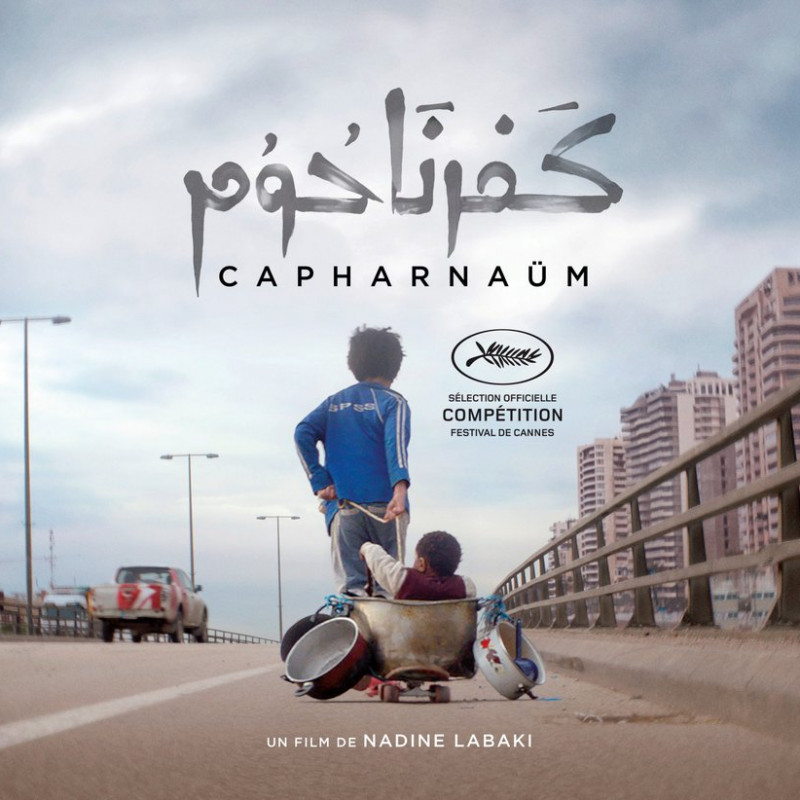 Capernaum.jpg