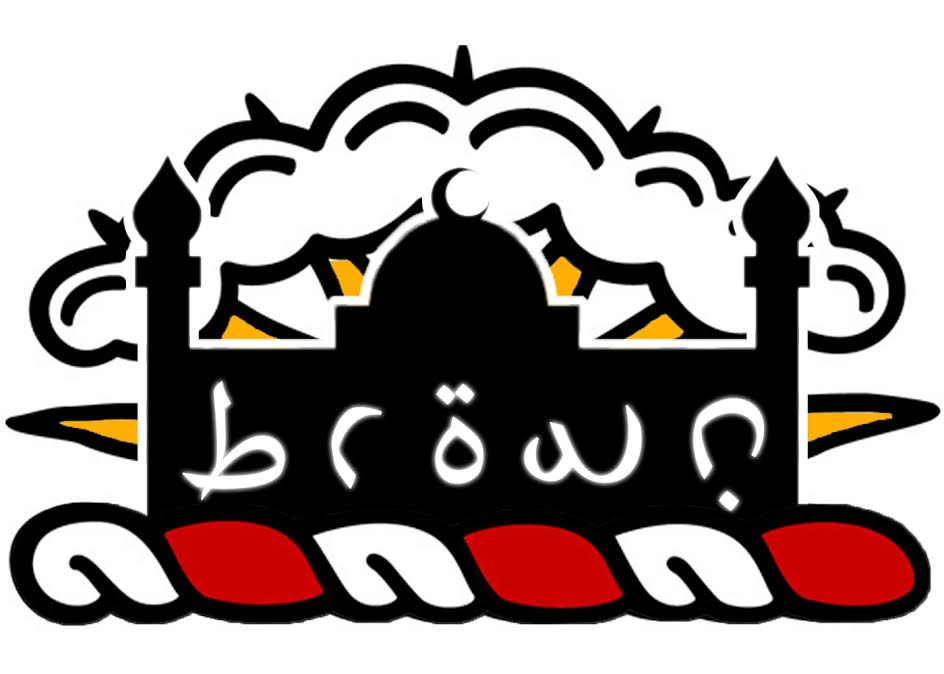 Brown MSA Logo.jpg