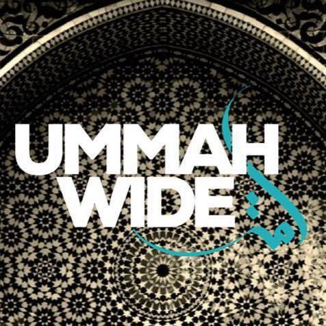 Ummah Wide Logo.jpg