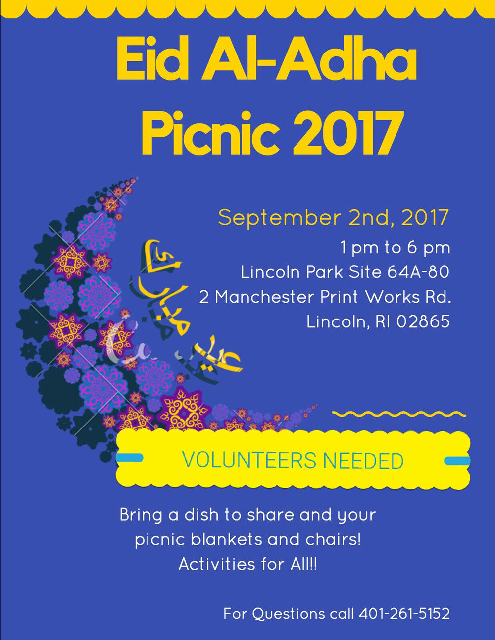 Eid Picnic - English.jpg
