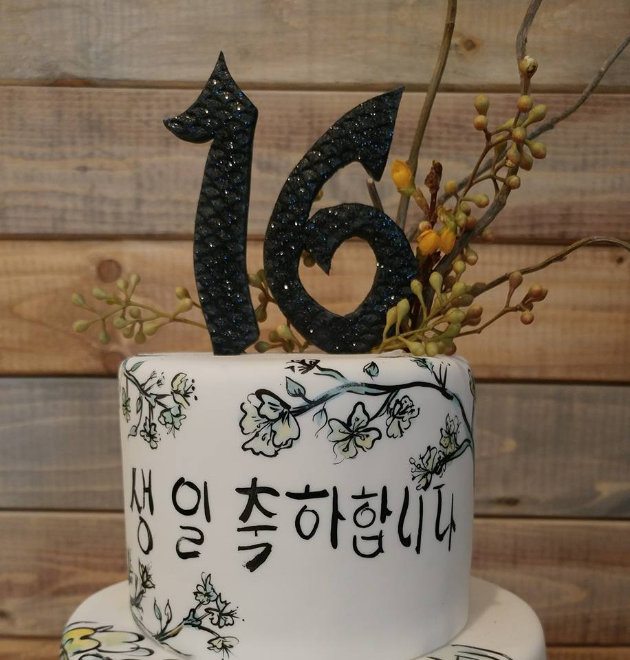Cakes For All Occasions Autumn Nomad Cakes Cafe