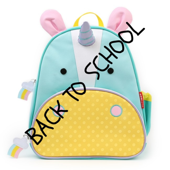 zoo_pack_unicorn_backpack.jpg