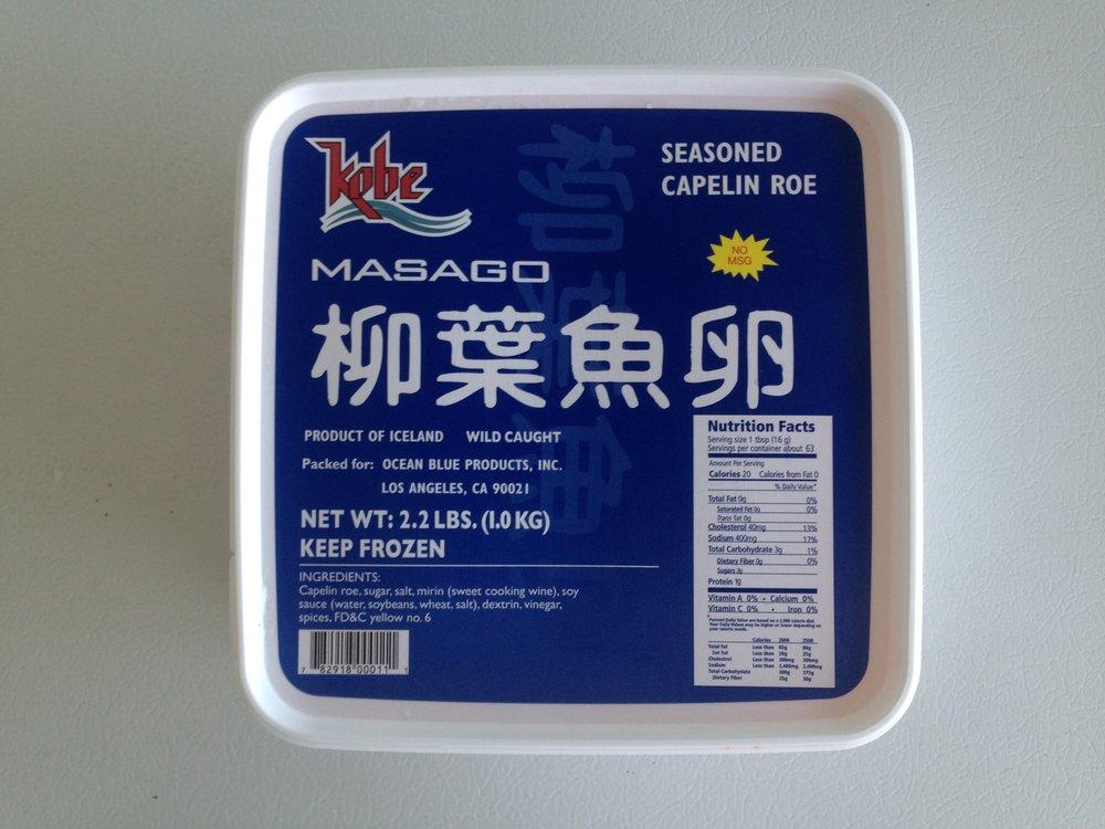 Masago-OceanBlue_Top.JPG