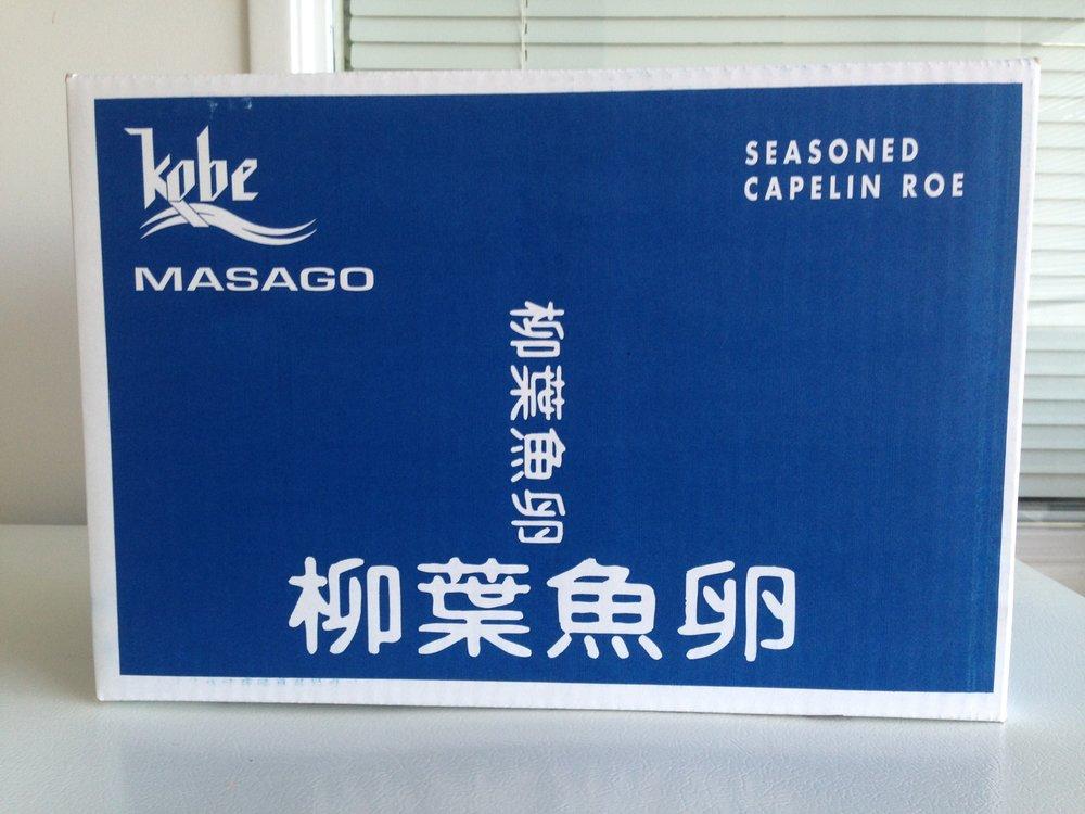 Masago-OceanBlue_Box.JPG
