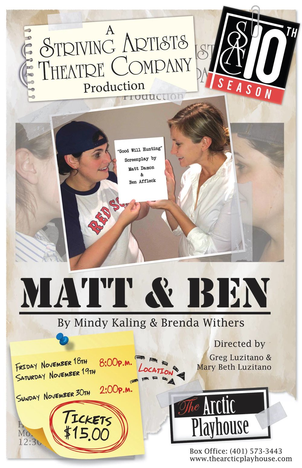 Matt & Ben:10th Anniversary (2016)