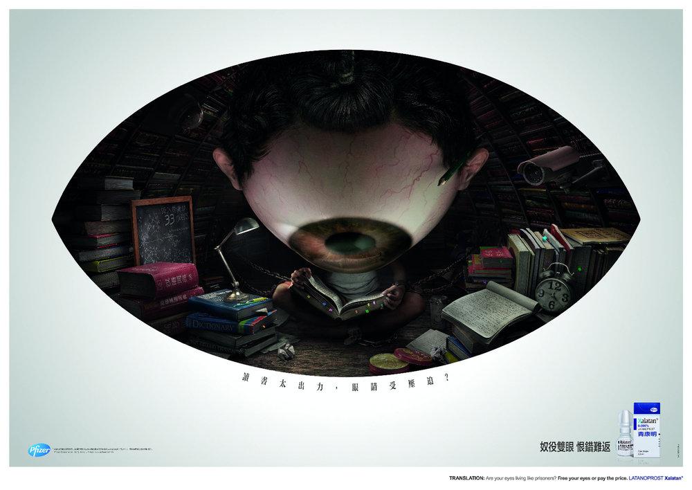 eyeball2.jpg