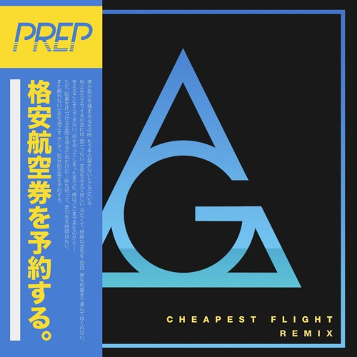 PREP - Cheapest Flight (AlunaGeorge Remix)