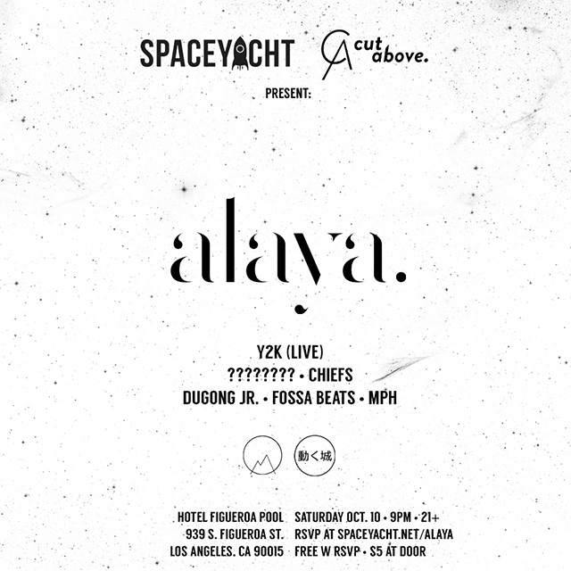 alaya showcase
