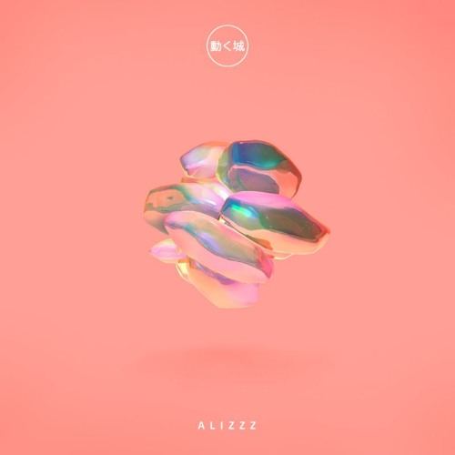 Alizzz - Your Love (feat Max Marshall)
