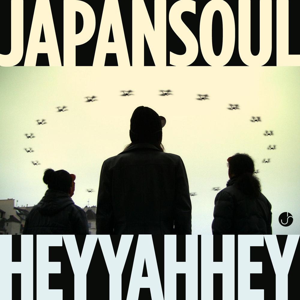 Japan-Soul-album.jpg