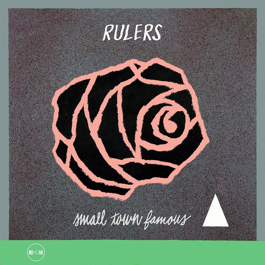 Rulers.jpg