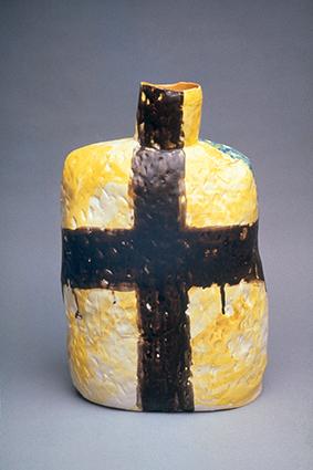 Jar-with-Cross.jpg