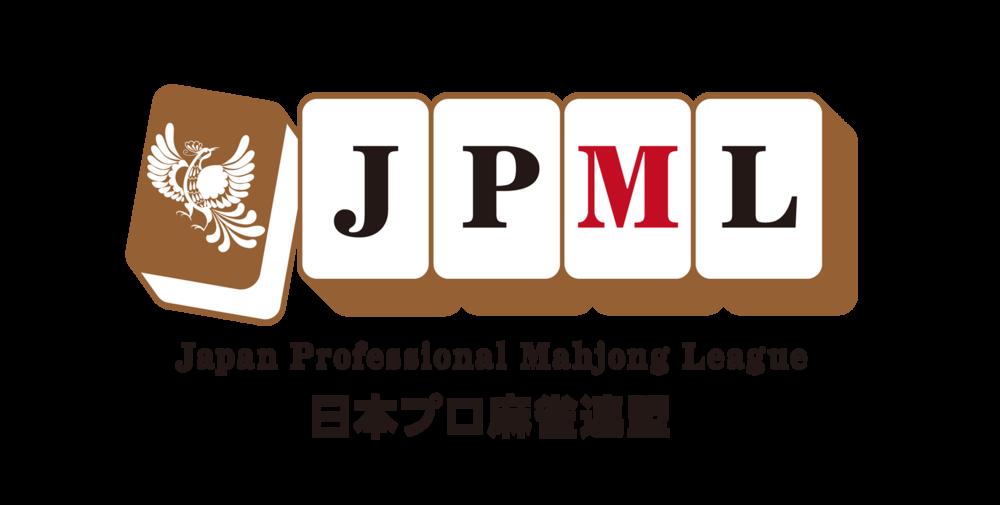 JPMLロゴ.png