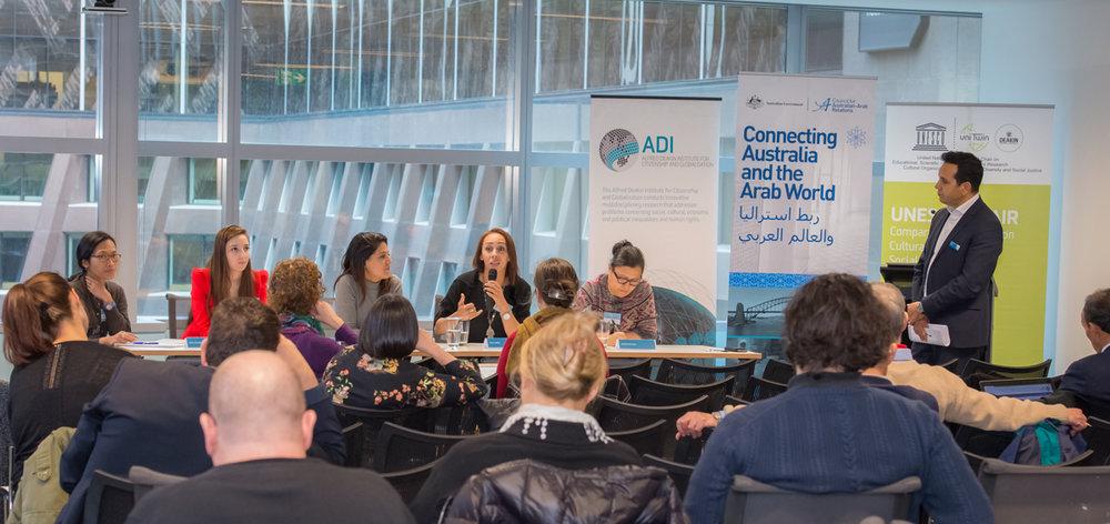 160832_Post_Arab_Spring_Tunisia_Conference_085.jpg