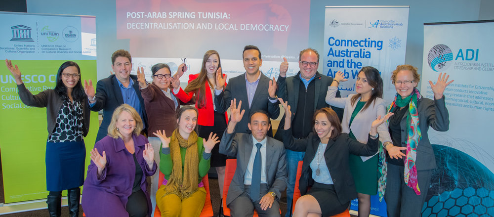 160832_Post_Arab_Spring_Tunisia_Conference_130.jpg