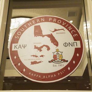 southern-province-logo-e1548719036679-300x300.jpg