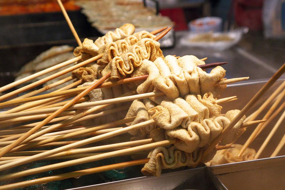 Deep fried intestines