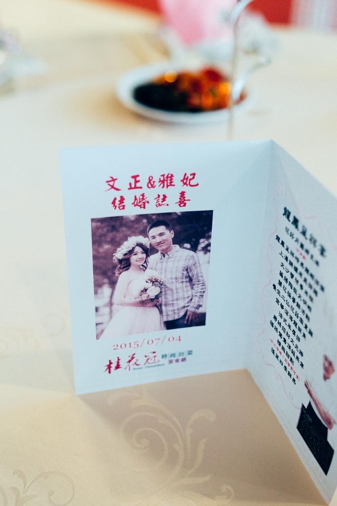 婚禮紀錄-推薦婚攝-默默推薦-高雄婚攝11.jpg