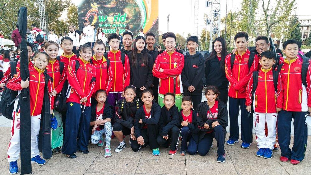 Teams Canada and China at the 6th World Junior Wushu Championships, 2016.