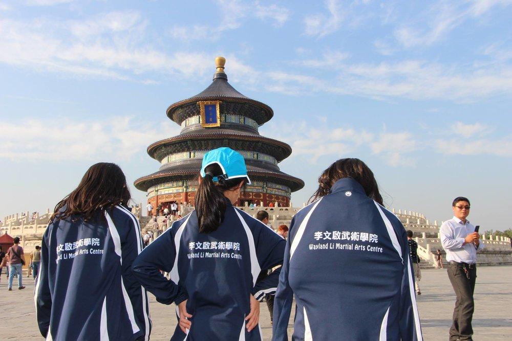Wayland_Li_Wushu_Beijing_China_Trip_1.jpg
