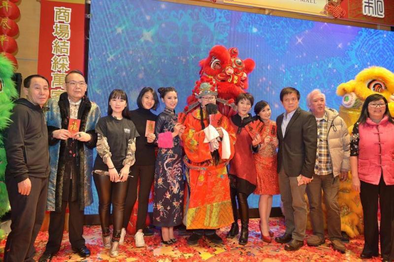 Shifu Li and the V.I.P.s.