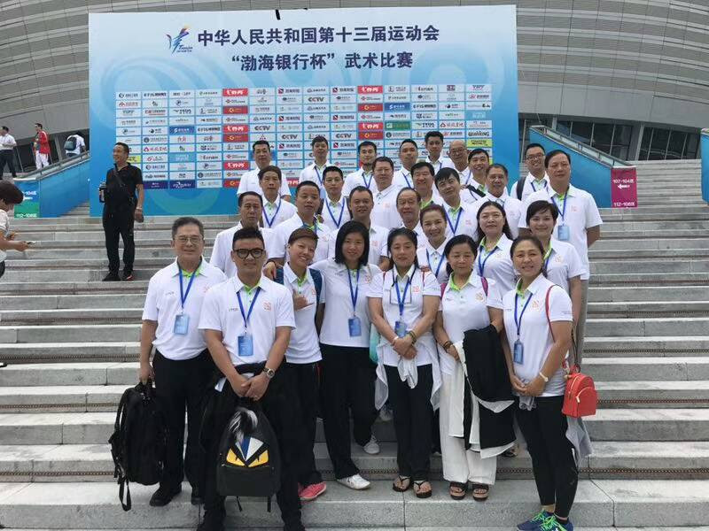 wayland-li-wushu-at-national-games-of-china-tianjin-2017-wushu-taolu-1.jpg