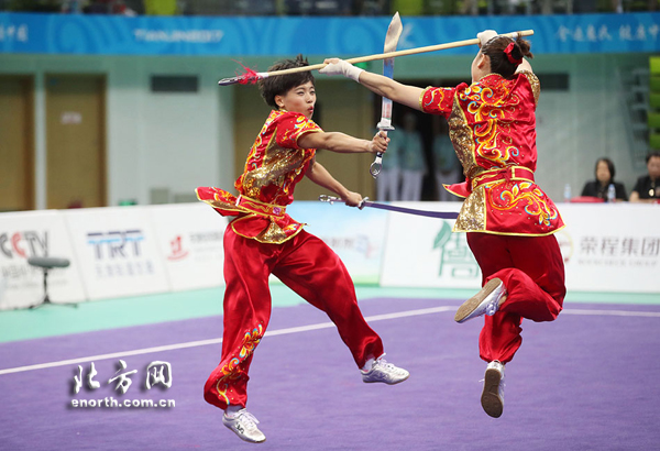 wayland-li-wushu-national-games-of-china-2017-tianjin-wushu-taolu-3.jpg
