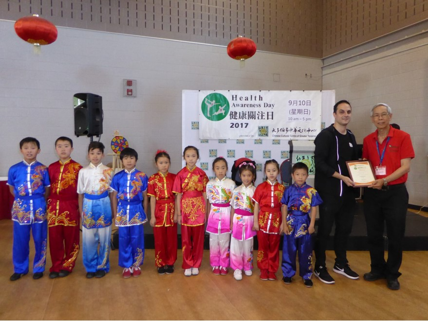 wayland-li-wushu-toronto-canada-demo-chinese-cultural-centre-health-awareness-day-2017-9.jpg