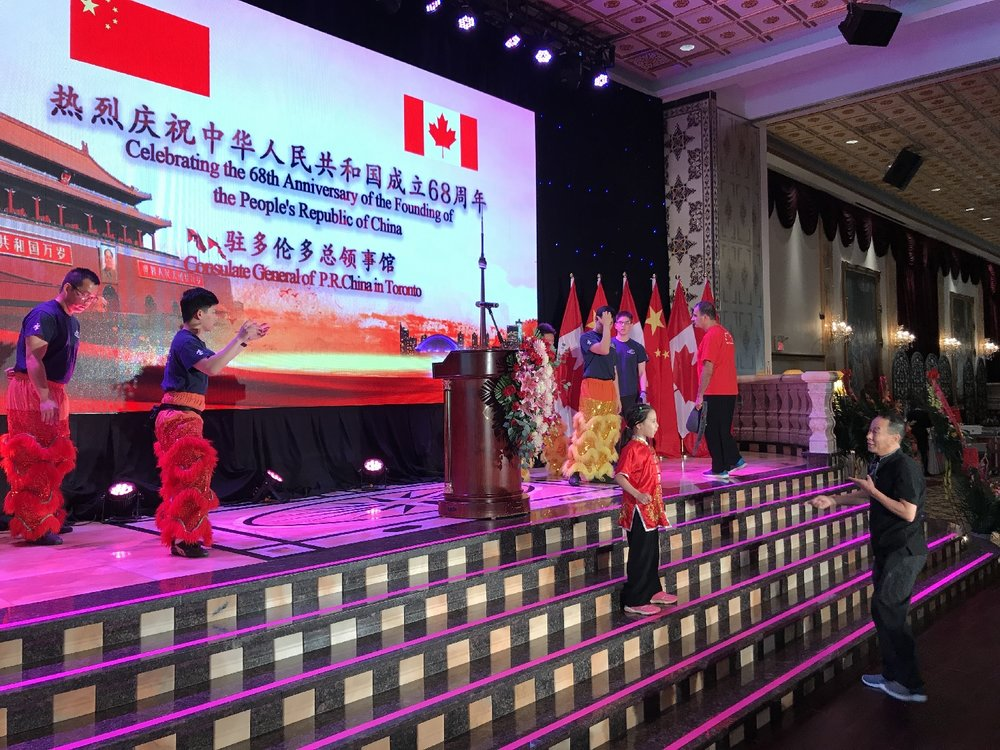 wayland-li-wushu-lion-dance-markham-toronto-chinese-consulate-national-day-2017-2.jpg
