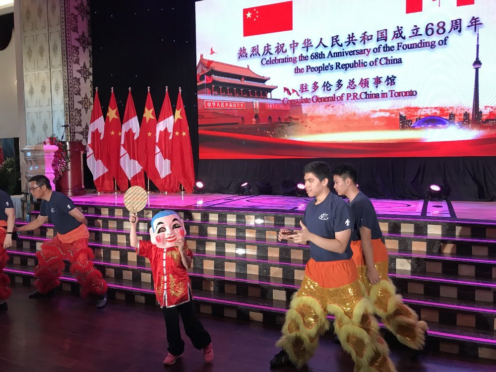wayland-li-wushu-lion-dance-markham-toronto-chinese-consulate-national-day-2017-4.jpg