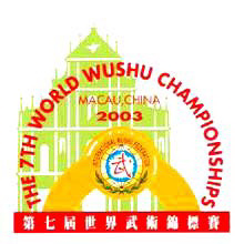 Grainy logo of the Macau Worlds