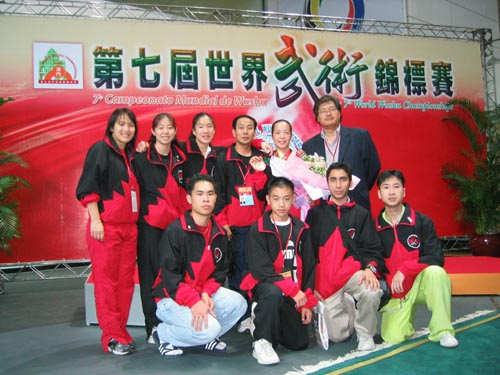 Team Canada Coach at 7th World Wushu Championships, Macau