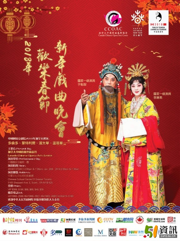 wayland-li-wushu-beijing-opera-demonstration-chinese-cultural-centre-toronto-01.jpg