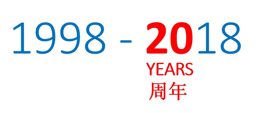wayland-li-wushu-20th-anniversary-english-chinese.jpg