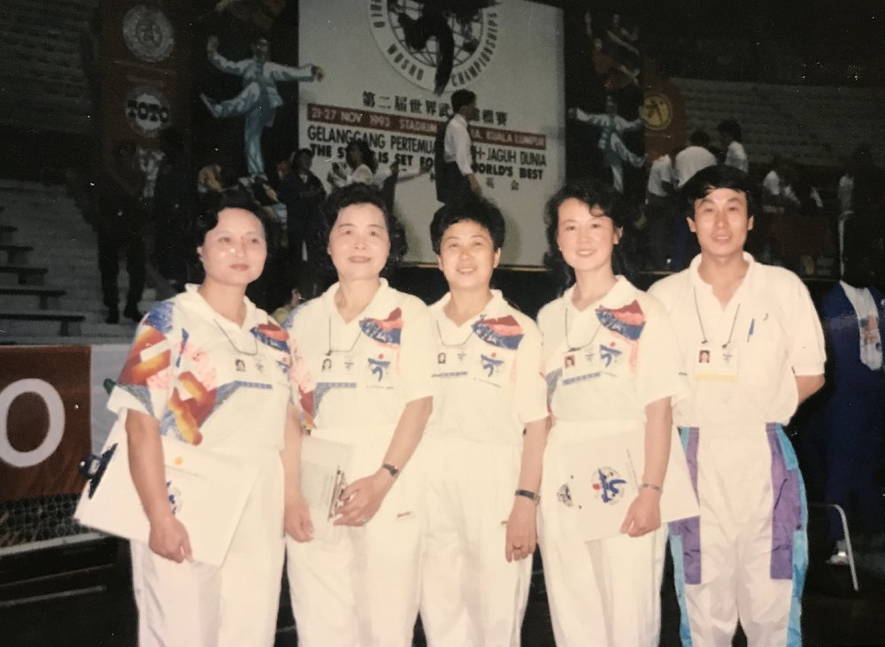 At the 2nd World Wushu Championships, Malaysia 1993