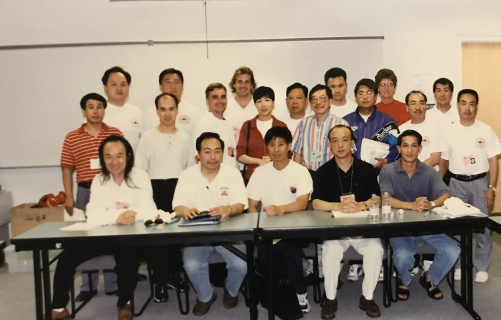 Master Li with his wushu peers, 1997