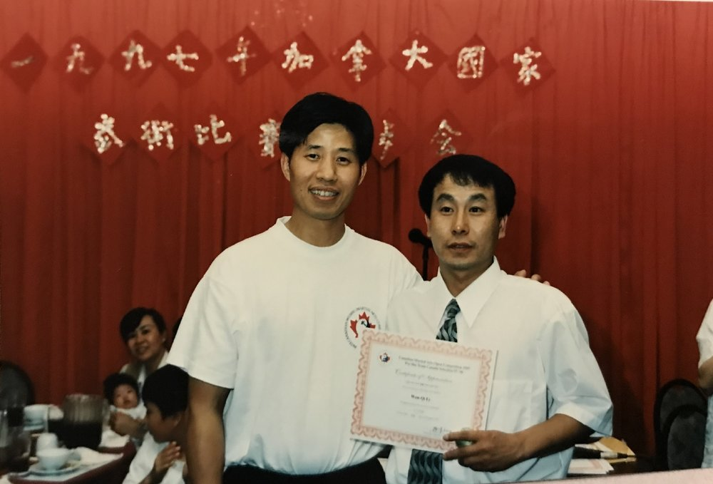Canadian Wushu team appreciation dinner, 1997