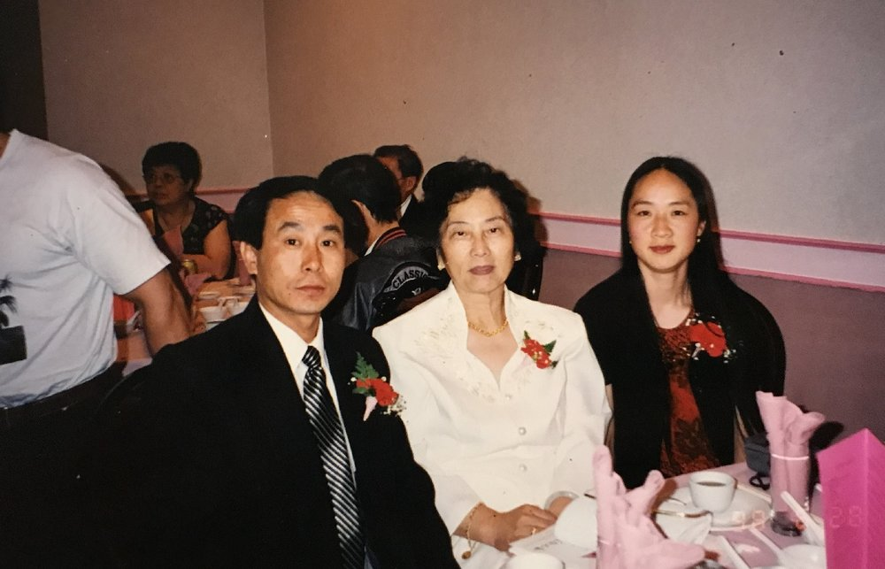 Wayland Li and Liu Yu, 1998