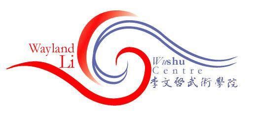 wayland-li-wushu-canada-original-logo.jpg