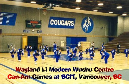 Wayland Li athletes at the Can-Am competition, Vancouver, BC