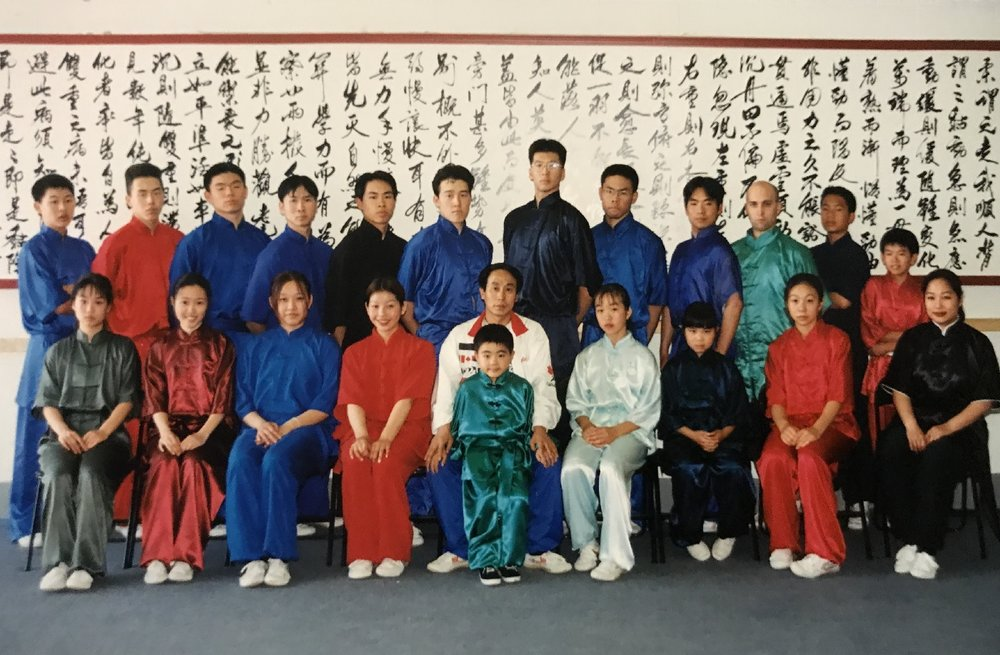 Wushu students and teacher, early 2000s