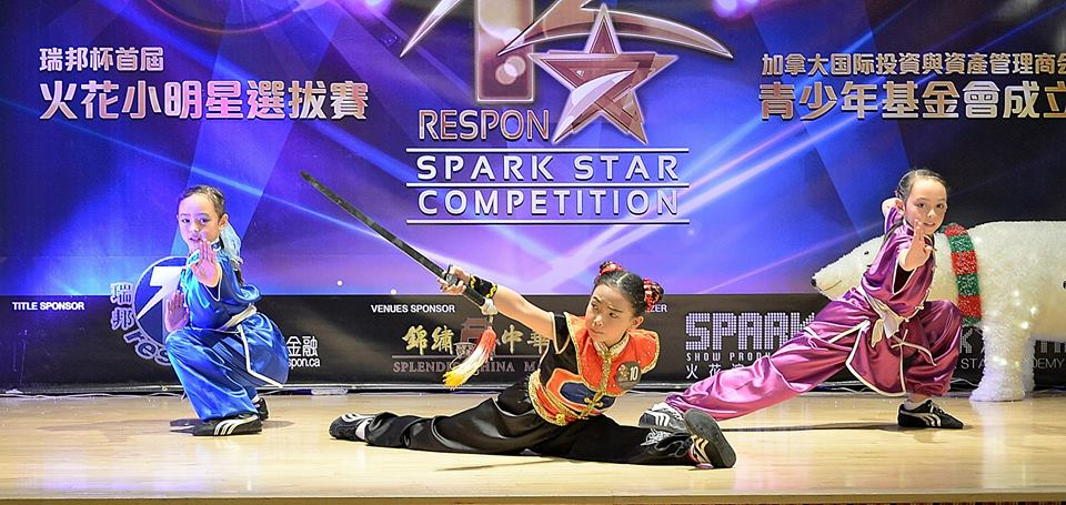 Wushu performance at a talent competition