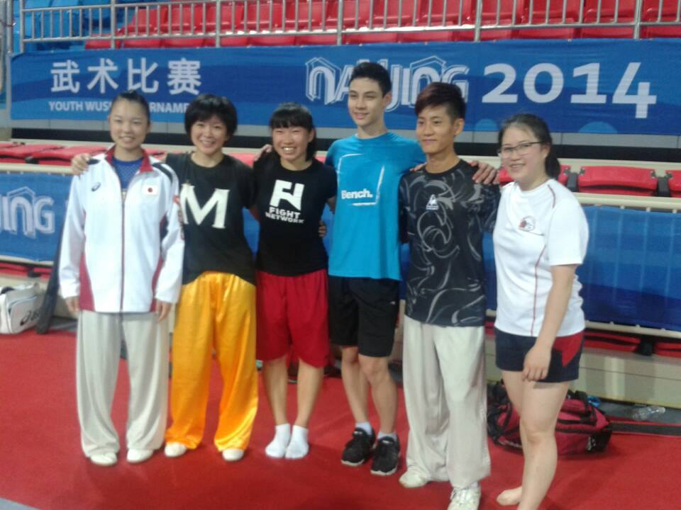2014 Nanjing Youth Games