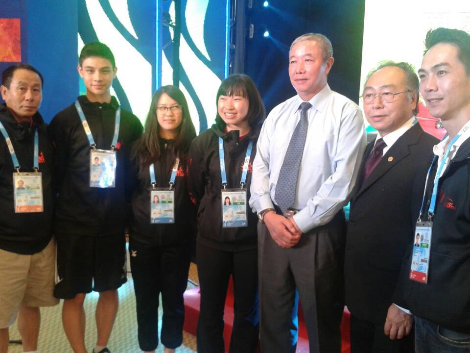 Champion at 2014 Nanjing Youth Games