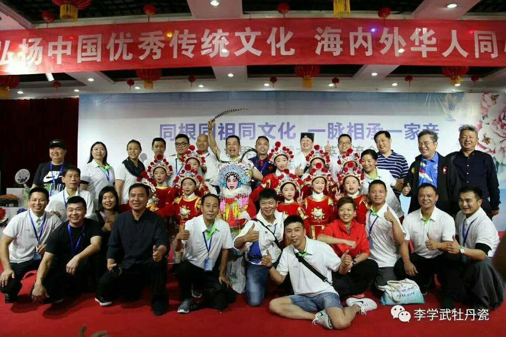Wushu coaches and Beijing Opera stars