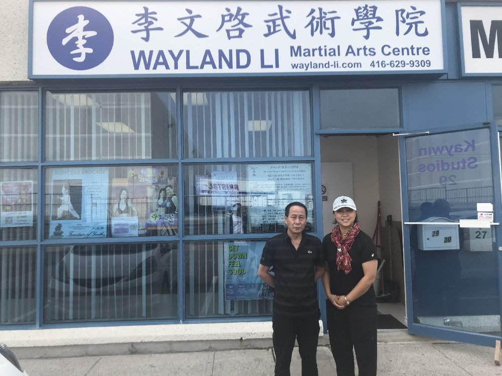 Wayland Li and Li Qiang